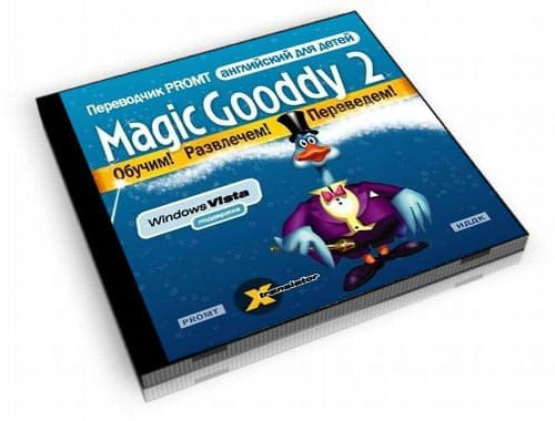 PROMT Magic Gooddy 2 для Windows Vista, Windows XP