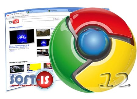 Google Chrome Rus 12