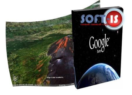 Google Earth 6.0 для ПК