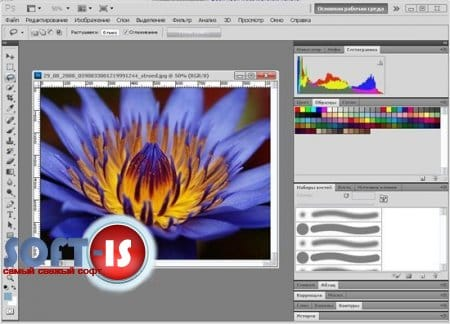 Photoshop CS5 Extended (Rus и Eng версии)