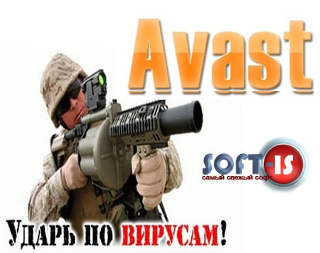 Avast Internet Security 6.0 MOD