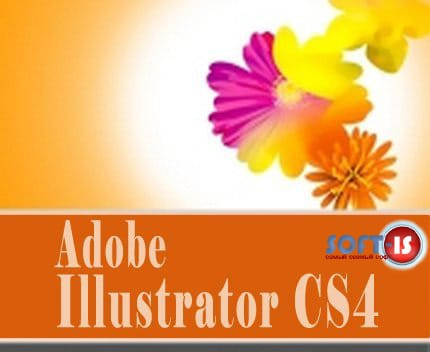 Adobe Illustrator CS4 (RUS с ключами) + набор Illustrator ключей