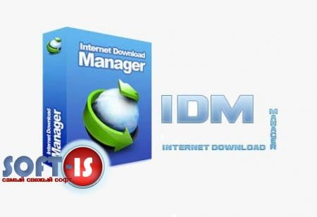 IDM 6.07 (Internet Download Manager) + ключ