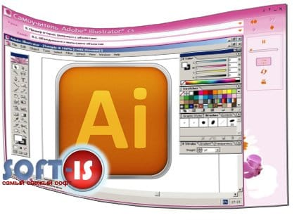 Adobe Illustrator самоучитель