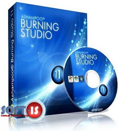 Ashampoo Burning Studio 11 + �����
