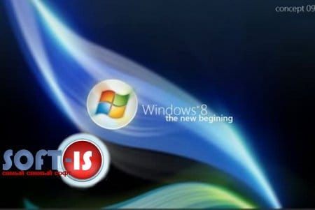 Windows 8 Consumer Preview x64/ x86