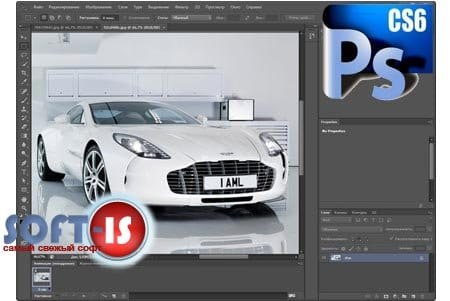 Photoshop CS6 Rus