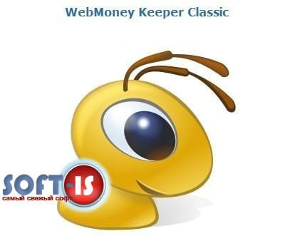 WebMoney Keeper Classic 3.9
