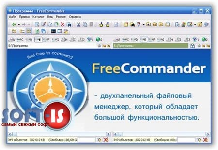 FreeCommander ��� PC � Portable