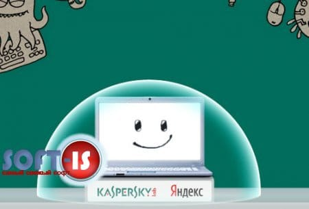 Антивирус касперский 6 месяц yandex версия