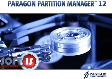 Paragon Partition Manager 12 Professional+Key