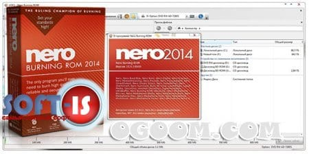 Nero Burning ROM 2014 + Key