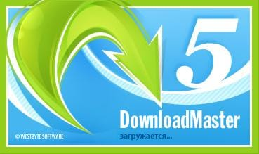 Download Master RUS