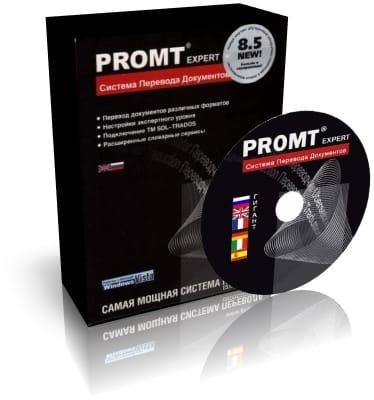 PROMT Expert 8.5 Giant + Коллекция словарей (Официальная русская версия).