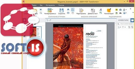 скачать magic goody для windows 7 бесплатно