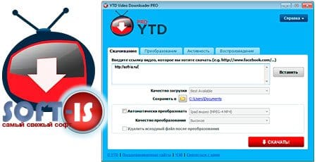 YTD YouTube Video Downloader Pro 5.8