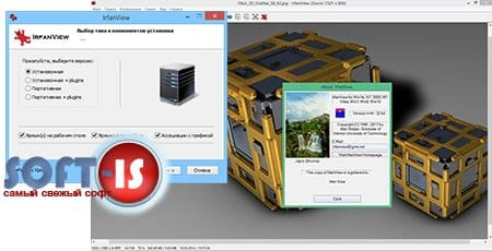 IrfanView 4.44 RePack (& portable) by KpoJIuK