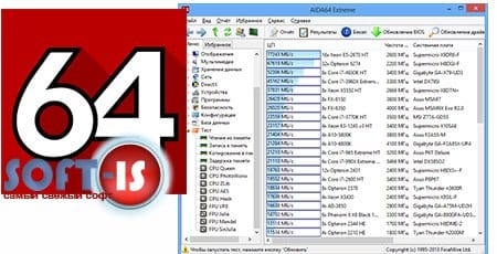AIDA64 5 RePack by Litoy (Portable+Extreme, Engineer, Business, Network Audit)