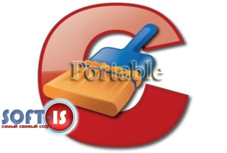 CCleaner Portable 2.20 + 2.20.920 Rus