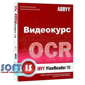 ABBYY FineReader самоучитель