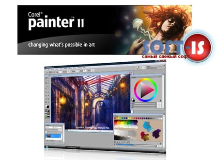 Corel Painter 11 (русский)
