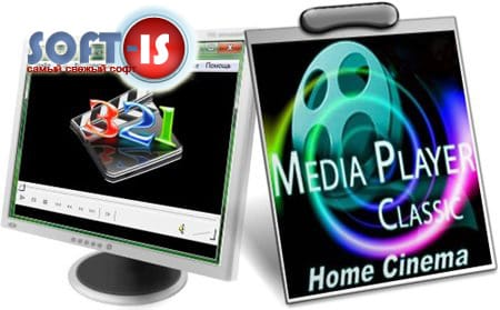 Media Player Classic Home Cinema 1.5 Rus